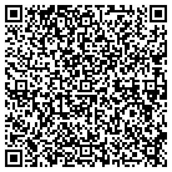 QR-код с контактной информацией организации ХЕРСОНСКИЙ ОБЛАВТОДОР, ДЧП