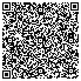 QR-код с контактной информацией организации ОКТЯБРЬСКИЙ РАЙОННЫЙ СУД Г. БИШКЕК
