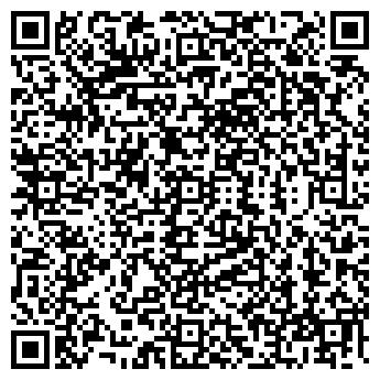 QR-код с контактной информацией организации НОВОЕ ЖЁЛТОЕ ТАКСИ