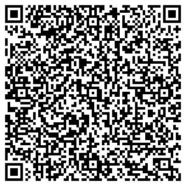 QR-код с контактной информацией организации Цвет`ок