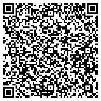 QR-код с контактной информацией организации БИЗНЕС И ПРАВО