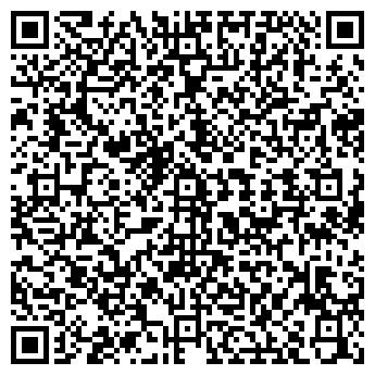 QR-код с контактной информацией организации СИТИ-МОБИЛ