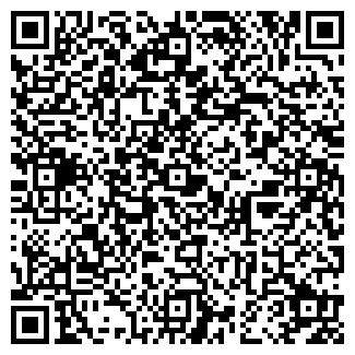QR-код с контактной информацией организации ООО АЛАРИС ЛТД