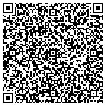 QR-код с контактной информацией организации 7 НЕБО-РАЗВЛЕКАТЕЛЬНЫЙ КОМПЛЕКС
