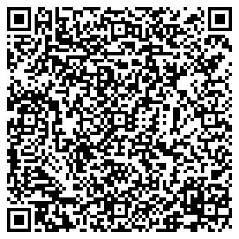 QR-код с контактной информацией организации ЭЙПИЭМЭС-ДИЗАЙН СТУДИЯ