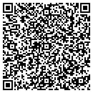 QR-код с контактной информацией организации АЛТЫН ТУЙУН