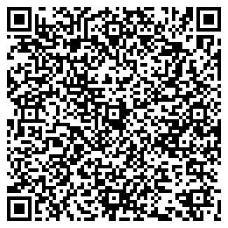 QR-код с контактной информацией организации АЙДИНА