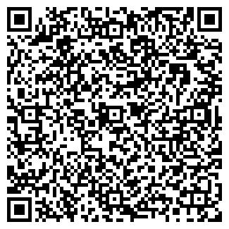 QR-код с контактной информацией организации УФАНЕФТЕПРОДУКТ