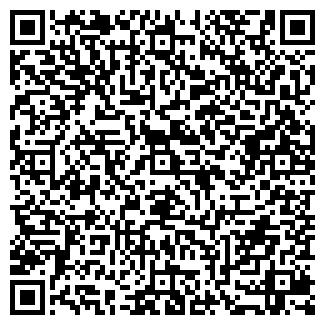 QR-код с контактной информацией организации БСК-5