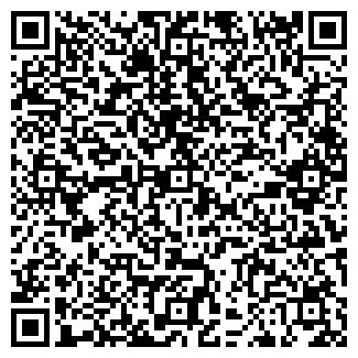 QR-код с контактной информацией организации АЙТЕН ГРУП