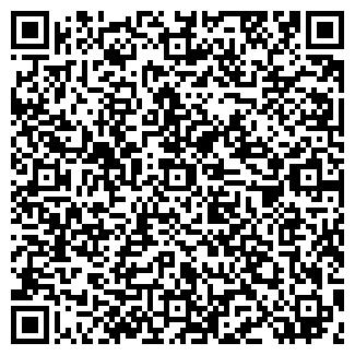 QR-код с контактной информацией организации ООО ПАРТНЁР ПК