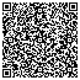 QR-код с контактной информацией организации ЮРЛЭНД