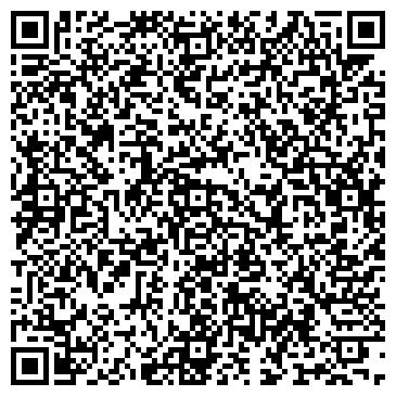 QR-код с контактной информацией организации ООО Сегал