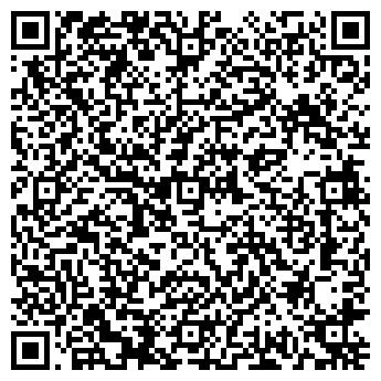 QR-код с контактной информацией организации ООО Видаль