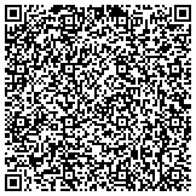 QR-код с контактной информацией организации Сталепромышленная компания, АО