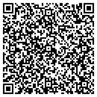 QR-код с контактной информацией организации ОЛИМП, СДЮСШОР