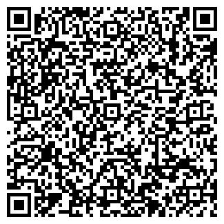 QR-код с контактной информацией организации ООО ГрандИнвест