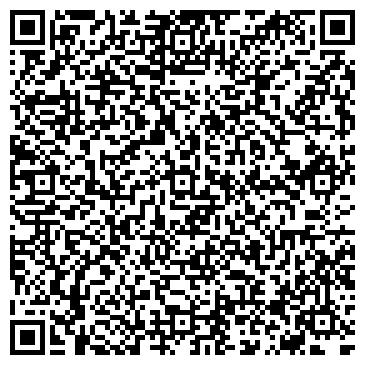 QR-код с контактной информацией организации ООО Макромир Уфа