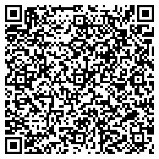 QR-код с контактной информацией организации РОСС, ОАО