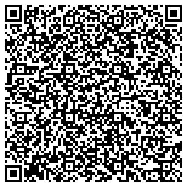 QR-код с контактной информацией организации IC-реклама