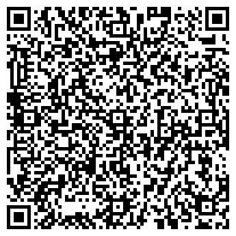 QR-код с контактной информацией организации ООО СервисКласс