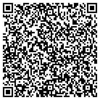 QR-код с контактной информацией организации ГРАНИТНАЯ МАСТЕРСКАЯ