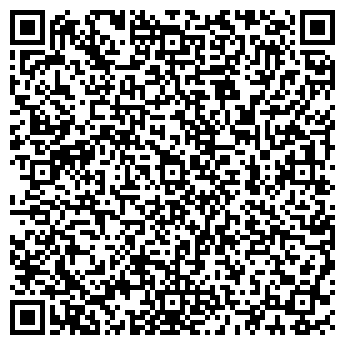 QR-код с контактной информацией организации Корчма Гетьман