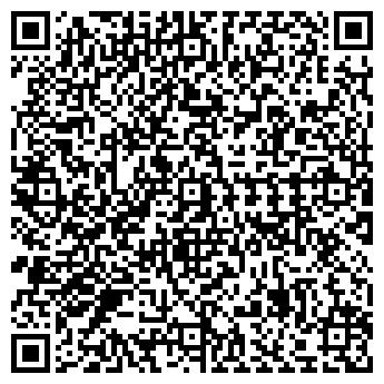 QR-код с контактной информацией организации ЦЕМЕНТ, НТК, ЗАО