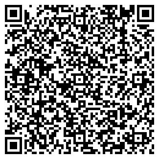QR-код с контактной информацией организации ВИНОГРАДОВО
