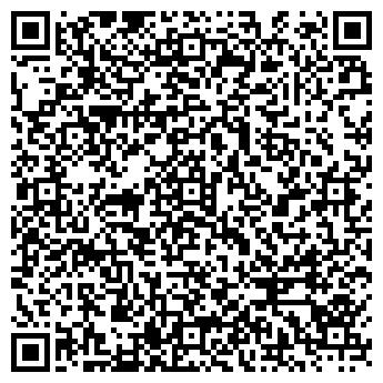 QR-код с контактной информацией организации ОТДЕЛЕНИЕ СВЯЗИ № 4