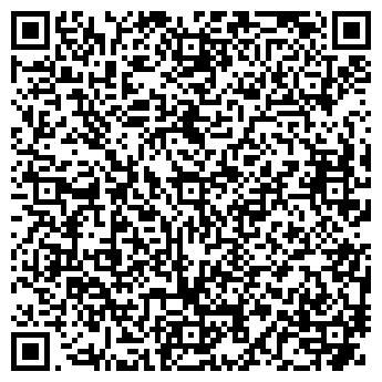 QR-код с контактной информацией организации ООО «МПК Скворцово»