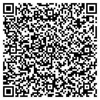 QR-код с контактной информацией организации ЗОЛУШКА