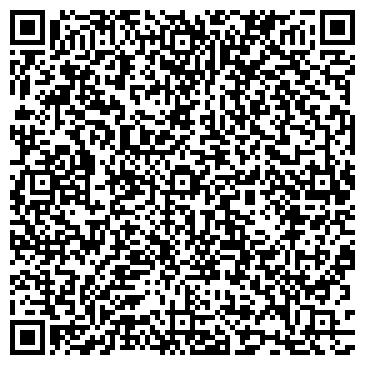 QR-код с контактной информацией организации СЛАВУТСКИЙ РУБЕРОИДНЫЙ ЗАВОД, ОАО