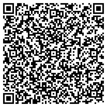 QR-код с контактной информацией организации ГЛИНЫ ДОНБАССА, ЗАО