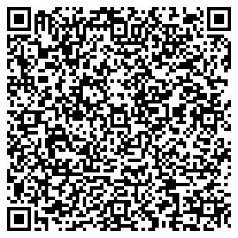 QR-код с контактной информацией организации САМОЦВЕТЫ, ЗАО