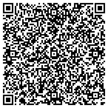QR-код с контактной информацией организации КАМЕННЫЙ ЦВЕТОК, ТОРГОВЫЙ ДОМ, ООО