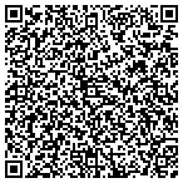 QR-код с контактной информацией организации ШАГ, КОМПЬЮТЕРНАЯ АКАДЕМИЯ, ЧП, РОВЕНСКИЙ ФИЛИАЛ
