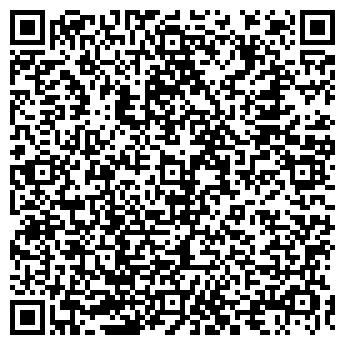 QR-код с контактной информацией организации ЮНИС-ЛИМИТЕД ООО