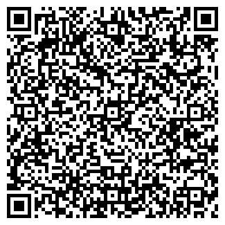 QR-код с контактной информацией организации ДЕМПУРГ А, ЗАО