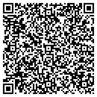 QR-код с контактной информацией организации КОМБАТ, ООО