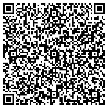 QR-код с контактной информацией организации ПРОГРЕСС ИНВЕСТ, ООО