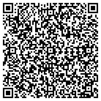 QR-код с контактной информацией организации УКООП-ИНВЕСТ, ООО