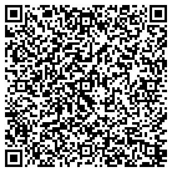 QR-код с контактной информацией организации КИСТИРЕВА И.В., СПД ФЛ