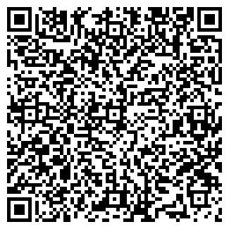 QR-код с контактной информацией организации ТРАВЕРС, ООО