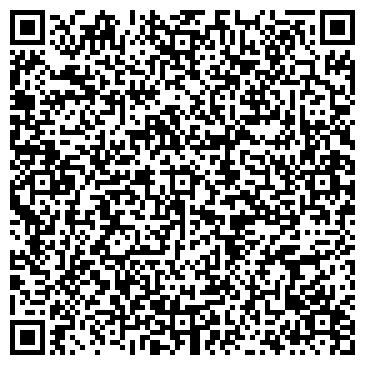 QR-код с контактной информацией организации ОСКАР, ДЧП ПОЛЬСКО-УКРАИНСКОГО СП ОСКАР