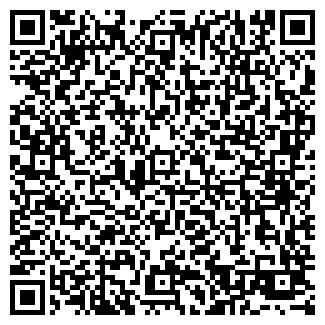 QR-код с контактной информацией организации ЛИЛЕЯ, ООО