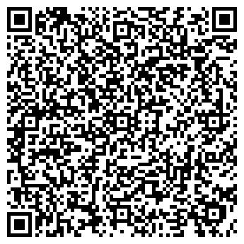 QR-код с контактной информацией организации Тагилдорстрой