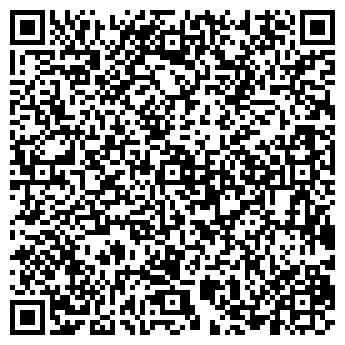QR-код с контактной информацией организации ООО УВЗ-Энерго