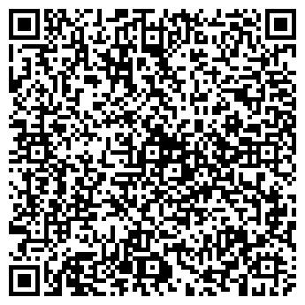QR-код с контактной информацией организации Р.Э.Й.В., ООО