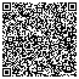 QR-код с контактной информацией организации КВАНТ, ООО